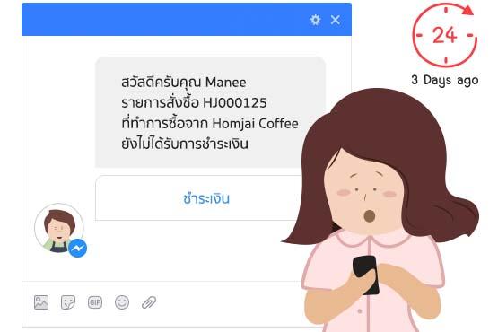 chatbot7-copy