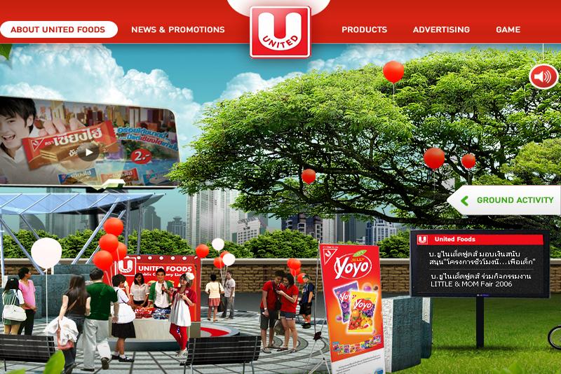 design-unitedfoods